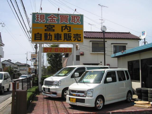 Miyauchi Car Shop