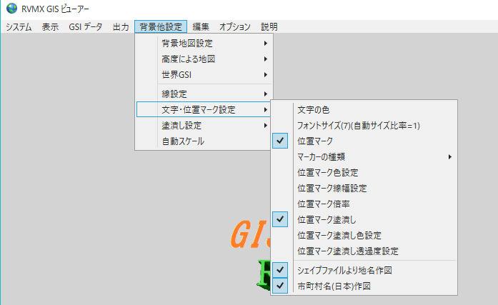目的の地図を表示後、GISデータ,\u0026gt;防災情報(日本),\u0026gt;公共施設,\u0026gt;公共建物をクリック 事前に地図が無い時は、対象データが収まる範囲の地図が自動的に作成されます。