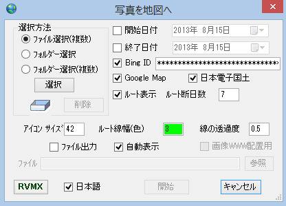 pdf 印刷 ボタン html