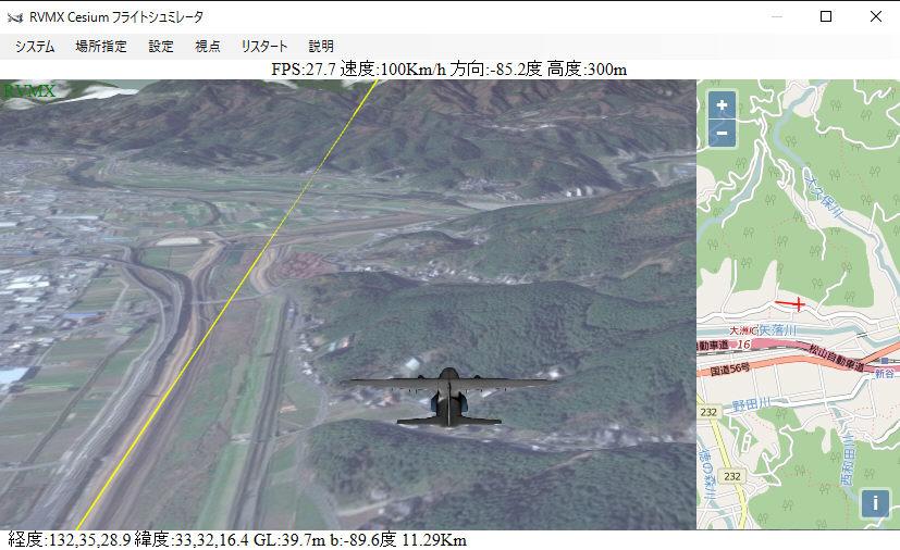 回線設計でRVMX CesiumをGoogle Earth APIの代わりに使用
