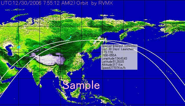 エンデバー(STS-116)と国際宇宙ステーション(ISS)追跡
